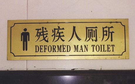 deformed man
