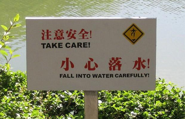 funny_signs_010